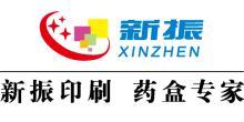 浙江新振印刷科技有限公司