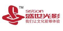 盛世光影(北京)科技有限公司