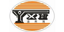 佛山市远兴鸿焊管机械模具有限公司
