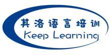 天津其洛教育咨询有限公司