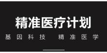 上海摩根谈国际生命科学中心有限公司