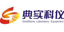 广州典实科仪设备有限公司湖南分公司