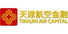 天津航空金融服务有限公司