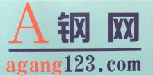 上海钢度电子商务有限公司