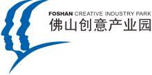 佛山创意产业园