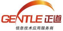 广州正道科技有限公司