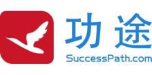 上海功途教育科技股份有限公司