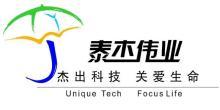 北京泰杰伟业科技有限公司
