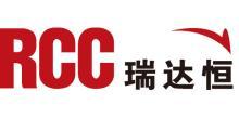 北京瑞达恒建筑咨询有限公司重庆分公司