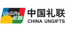 中金礼联文化(北京)有限公司