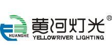 广州市雅格莱灯光音响设备有限公司
