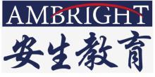中国安生教育集团