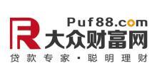 深圳大众财富信息技术有限公司