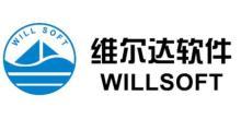 北京维尔达软件有限公司