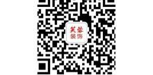 广州市芙蓉装饰设计工程有限公司