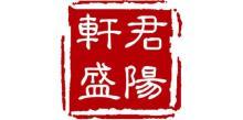 北京君阳轩盛国际知识产权代理有限公司