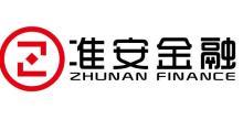 准安(上海)金融信息服务有限公司山东分公司