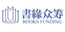 北京和枫书缘文化传播有限公司