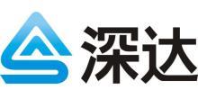广州深达生物制品技术有限公司