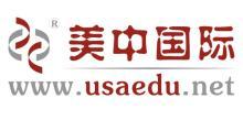美中国际成都分中心