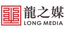 湖南龙之媒广告有限公司