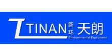 深圳天朗环保工程有限公司