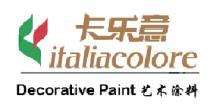 上海傲展建筑装饰工程有限公司