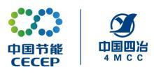 中国第四冶金建设有限责任公司