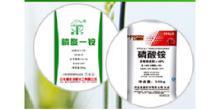 山东兴源肥业科技有限公司