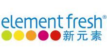 Element Fresh -新元素