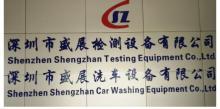 深圳市盛展检测设备有限公司