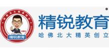 南京精锐教育