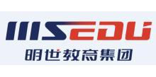 广东明世教育集团有限公司深圳分公司