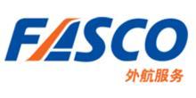 上海外航服务公司地面代理分公司