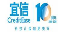 宜信普惠信息咨询(北京)有限公司大理分公司