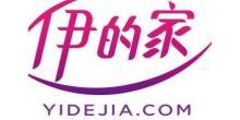 惠州标美商贸有限公司