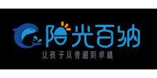 深圳市阳光励学文化艺术培训有限公司