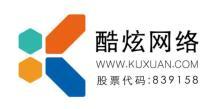 北京酷炫网络技术股份有限公司