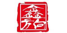 天津鑫方向资产管理有限公司