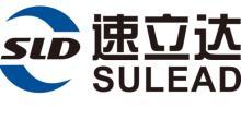 苏州速立达信息科技有限公司