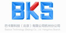 巴卡斯科技(北京)有限公司杭州分公司
