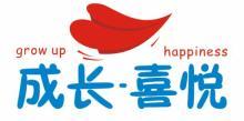 深圳市菁英教育咨询有限公司