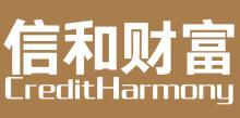信和财富南京第八分公司