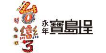 漳州永腾隆商务服务有限公司