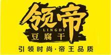 重庆市豆海食品有限公司