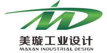 上海美璇工业设计有限公司