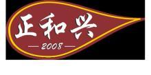 肇庆市正和兴房地产经纪有限公司