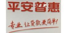 东莞市振泰机电设备安装有限公司