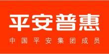 平安普惠投资咨询有限公司茂名高凉南路分公司