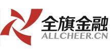 上海全旗金融信息服务有限公司